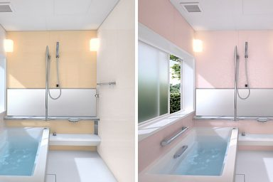 Pink and Yellow Wall Bathroom in Small Space